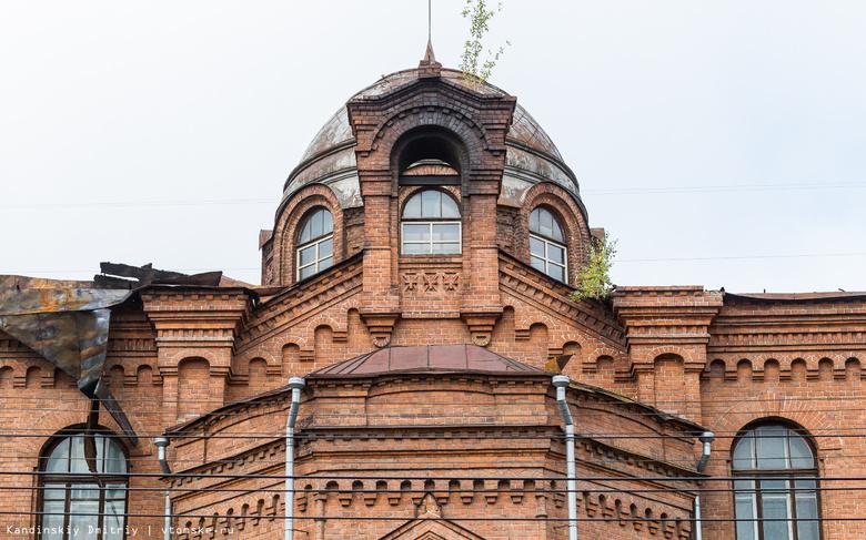 Ремонт крыши горевшего здания ТВМИ в Томске начнется во вторник
