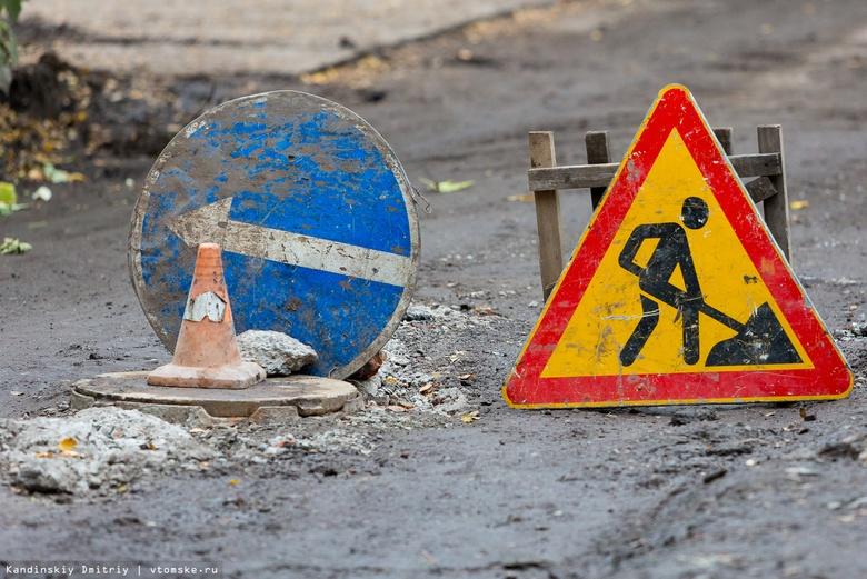Полосу ул.Елизаровых перекрыли на месяц из-за ремонтных работ