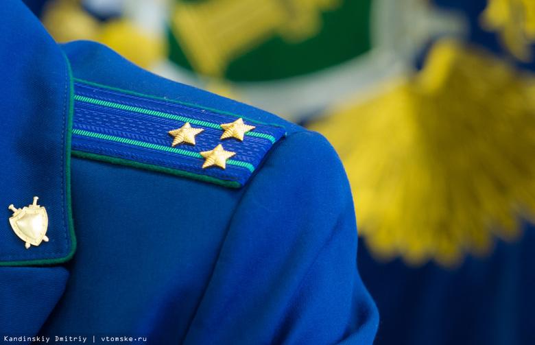 Помощник томского лесничего пойдет под суд за получение взятки в размере 190 тыс руб