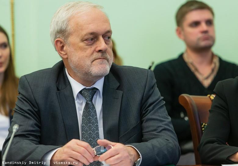 Томский политех временно возглавил проректор ТГУ