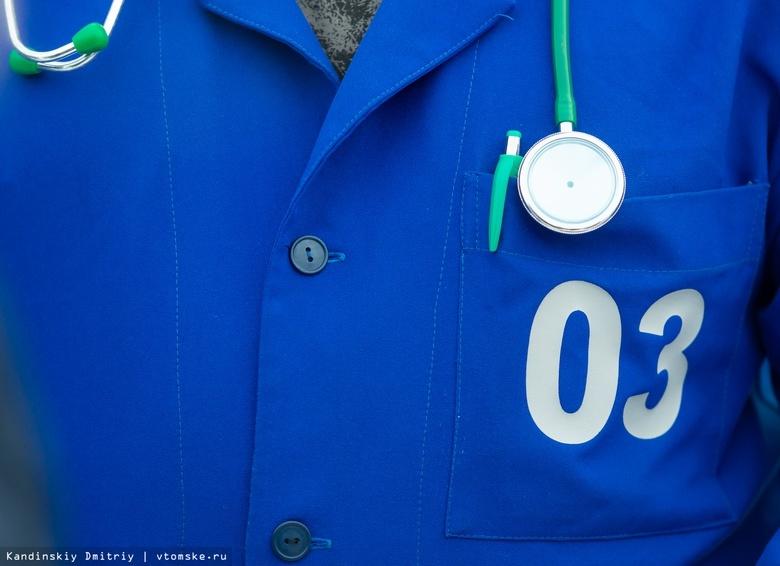 Подросток в тяжелом состоянии попал в больницу после ДТП на томской трассе