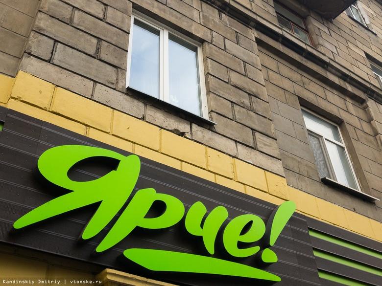 Томскую сеть «Ярче!» оштрафовали за оборот 46 тыс литров некачественного алкоголя