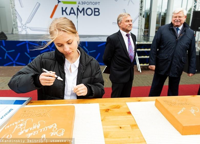 Аэропорт будущего: строительство нового аэровокзала с телетрапами началось в Томске