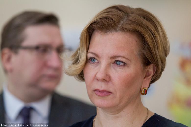 Экс-заммэра Томска Домнич получила условный срок за хищение в стоматологии