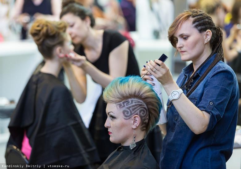 Лучший салон beauty-рынка выберут на чемпионате парикмахеров в Томске