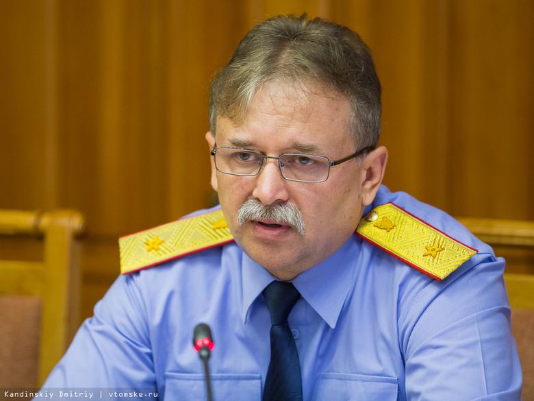 Экс-глава томского СК Литвиненко избран председателем Счетной палаты
