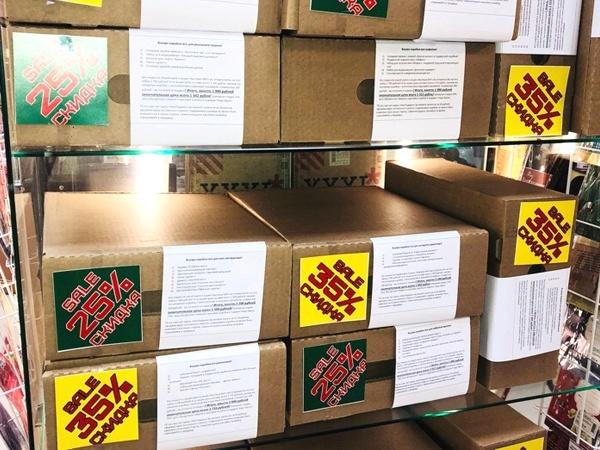 Большие коробки подарков со скидкой от 30%