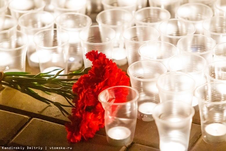 Томичам предлагают зажечь виртуальные «свечи памяти»