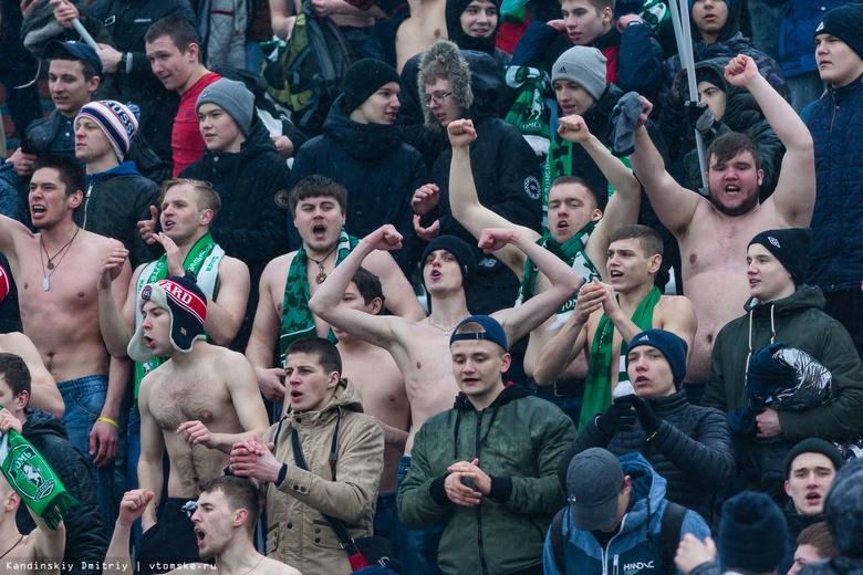 «Томь» оштрафовали на 28 тыс руб из-за поведения болельщиков