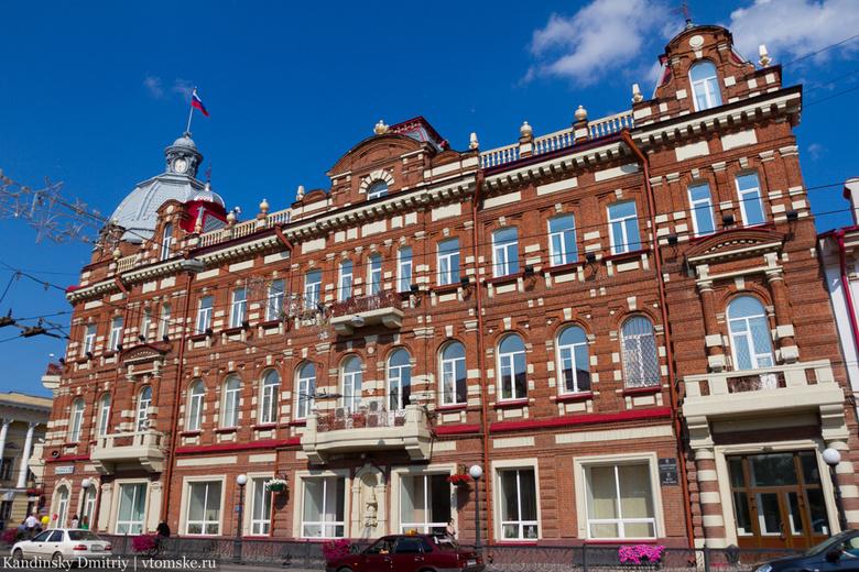 Все чиновники мэрии Томска оплатили долги по комуслугам после поручения Кляйна