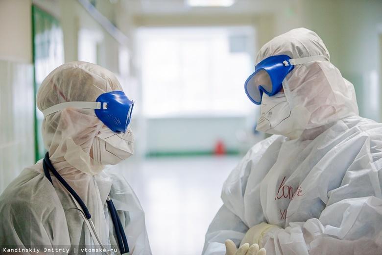 Коронавирус в Томской области: как изменилось число заболевших за неделю