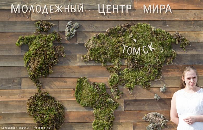 В Томск приехали учиться жители Сирии, Панамы, Сенегала и Саудовской Аравии