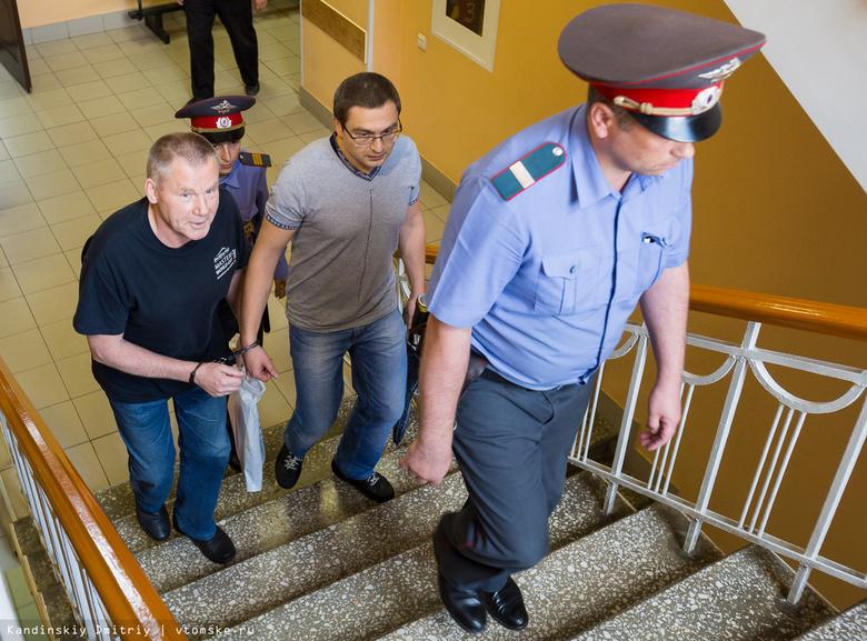 Экс-директора «СХК» освободят в июне 2017г