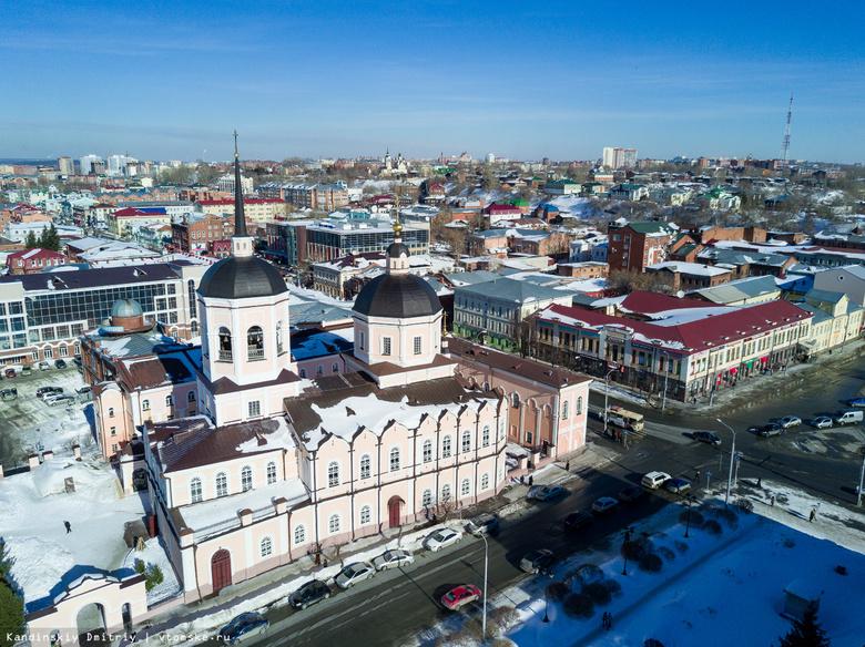 Томичи могут принять участие в конкурсе на лучшую фотографию города