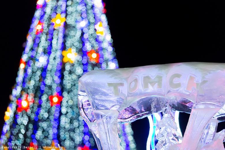 Для настроения: новогодняя атмосфера на улицах Томска