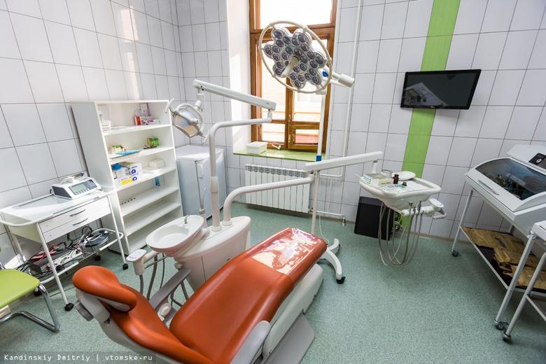 Более полумиллиона визитов к стоматологам совершили томичи в 2018г
