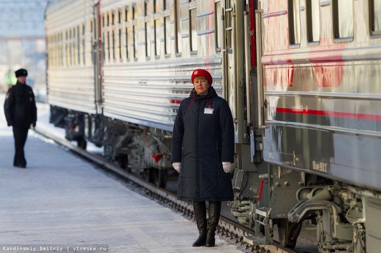 РЖД: поезд Томск — Новосибирск отменяется с 9 апреля