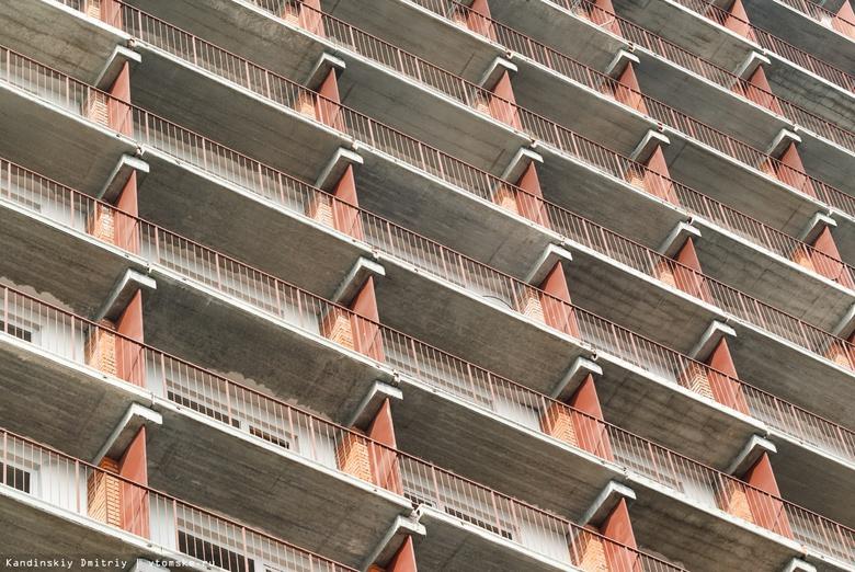 Рост цен на квартиры в томских новостройках за 3 месяца составил 2%