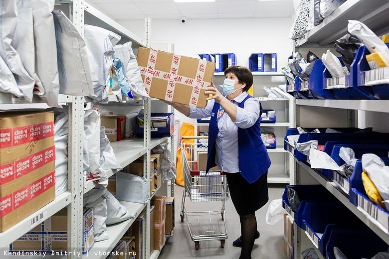 Сотни писем и посылок в день: как работает «Почта России»