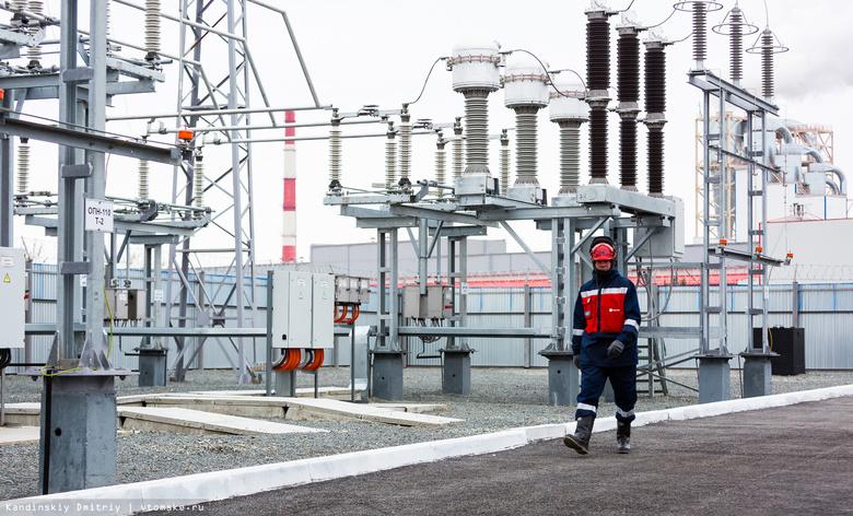 Электроподстанция для ЛПК Асино заработала после реконструкции