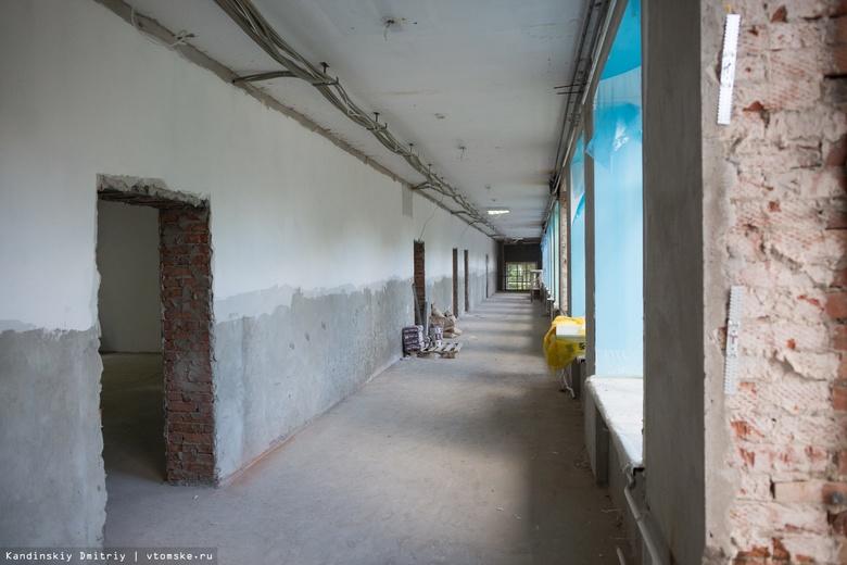 Подрядчик выполнит капремонт томской школы №19 до конца года