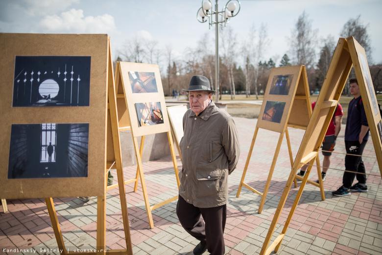 Томские активисты просят власти принять меры для сохранения памятников архитектуры
