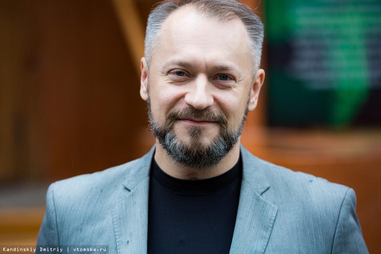 Экс-кандидата в мэры Томска Евгения Макаренко исключили из «Единой России»
