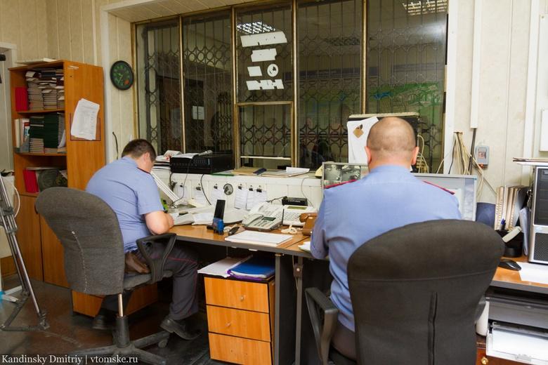 Томская полиция разыскивает родственников шестилетней девочки (обновлено)