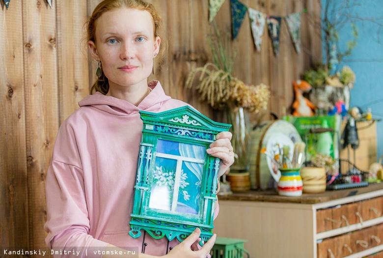Рассказы по дереву: как томичка сохраняет историю Томска, делая окна-магниты