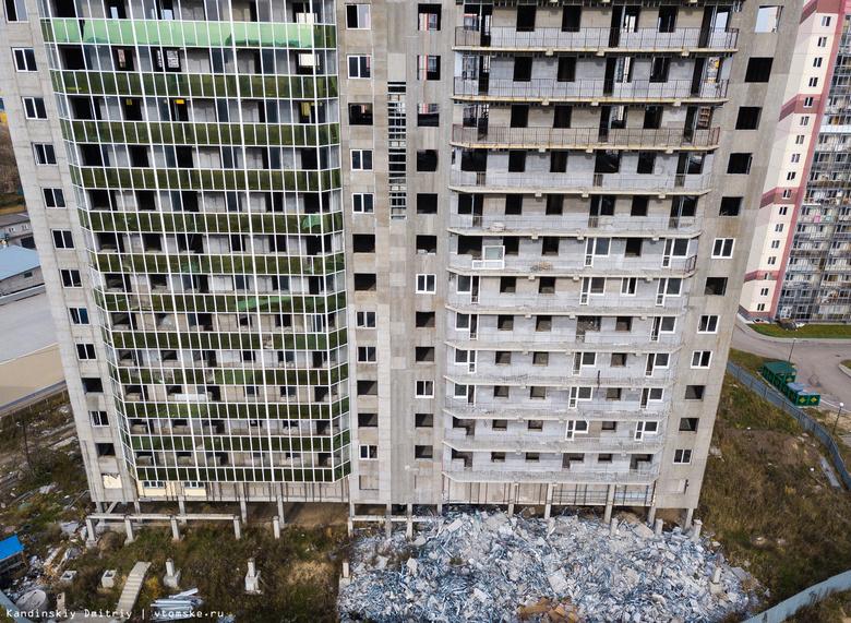 Власти: для достройки 6 проблемных домов в Томске нужно около 0,5 млрд руб
