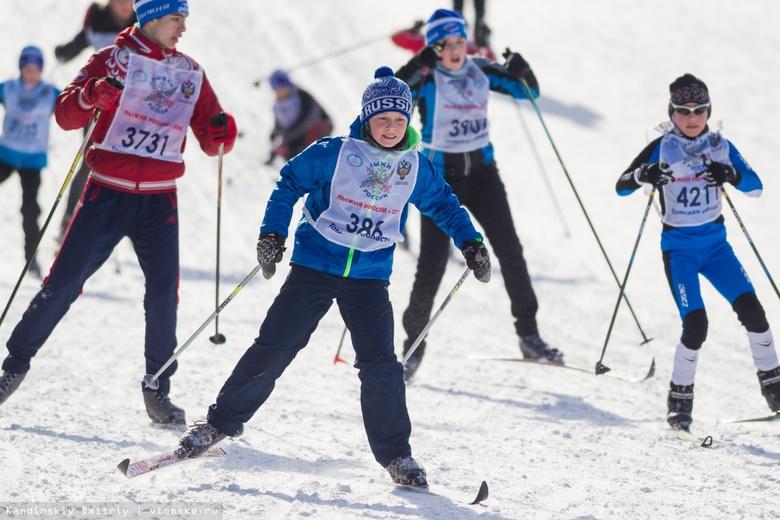 «Лыжню России» в Томске перенесли из-за погодных условий