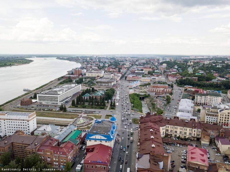 Градсовет принял проект исторических границ Томска