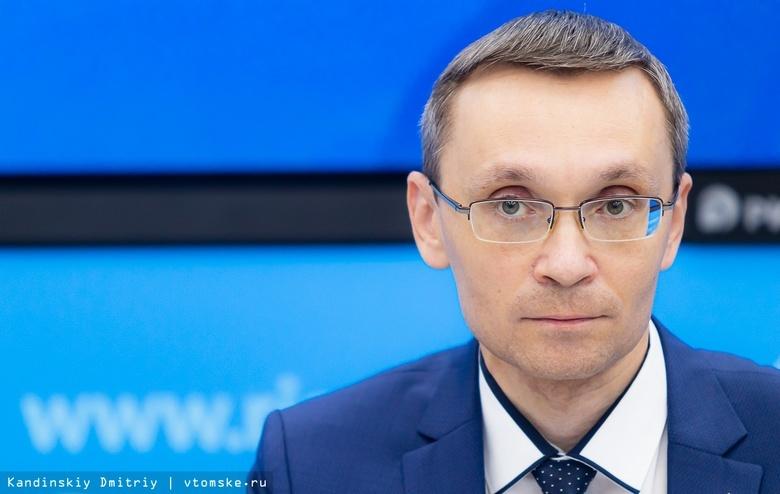 Глава избиркома Томской области оценил прошедшие выборы