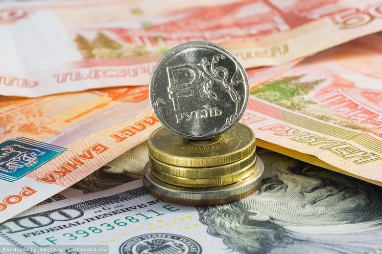 Житель Асино выплатил приставам долг в 10 тыс руб монетами
