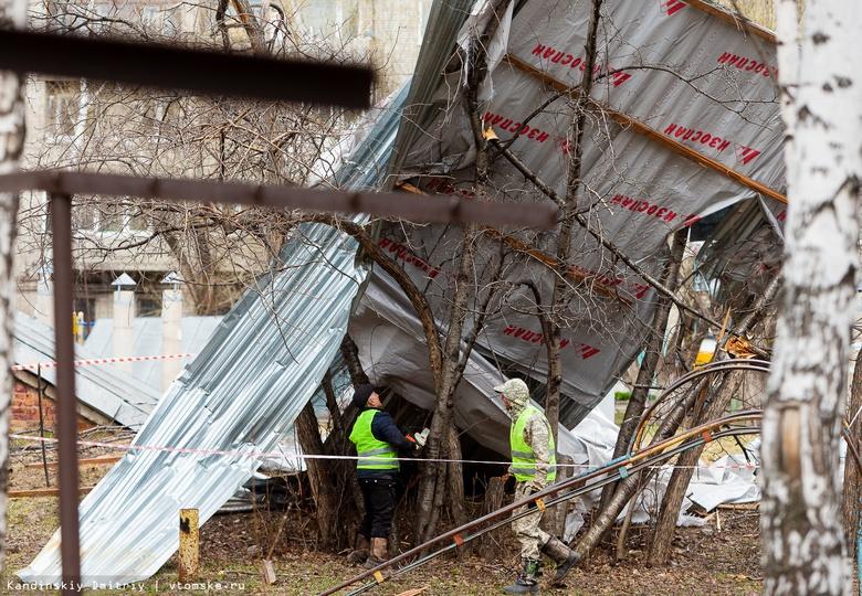 Кровли 2 многоквартирников восстановят в Томске после штормового ветра