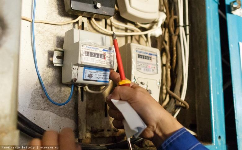 Участники проекта «Дом за рубль» смогут бесплатно подключить электричество