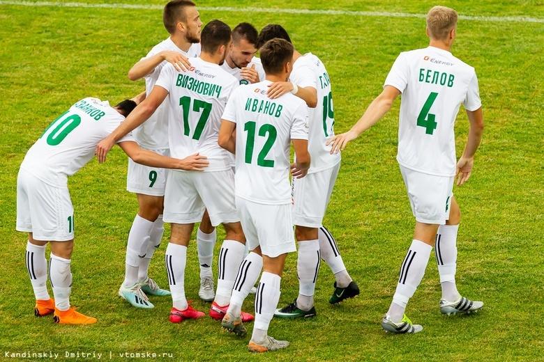 «Томь» на домашнем поле проиграла ФК «Динамо-Брянск»