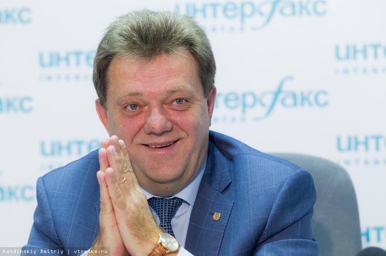В 2016г доходы мэра Томска выросли на 92 млн руб