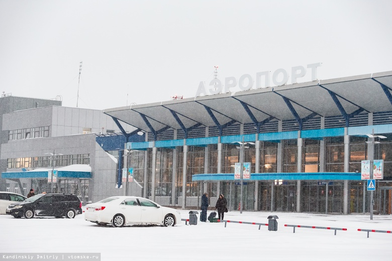 Рейсы из Томска в Кедровый и Абакан отменили из-за техобслуживания самолета