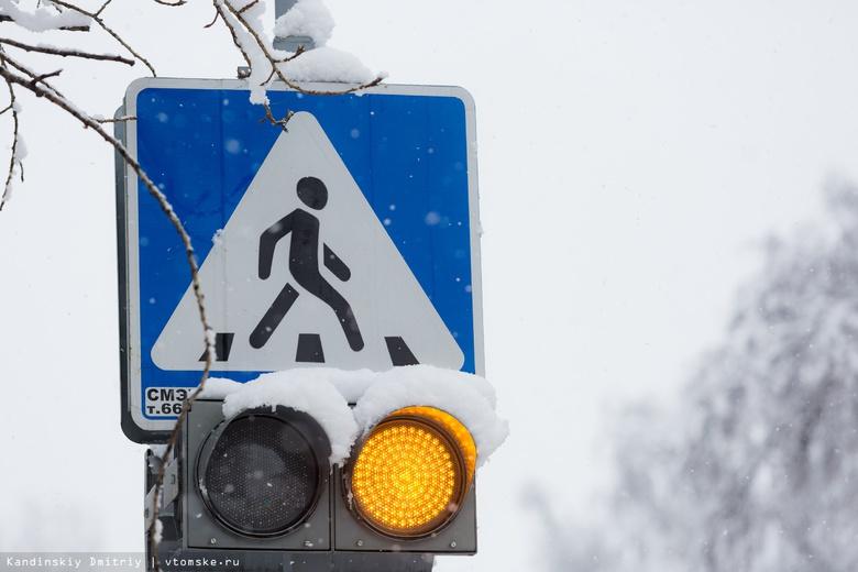 На дорогах Томской агломерации ликвидировали 6 мест концентрации ДТП