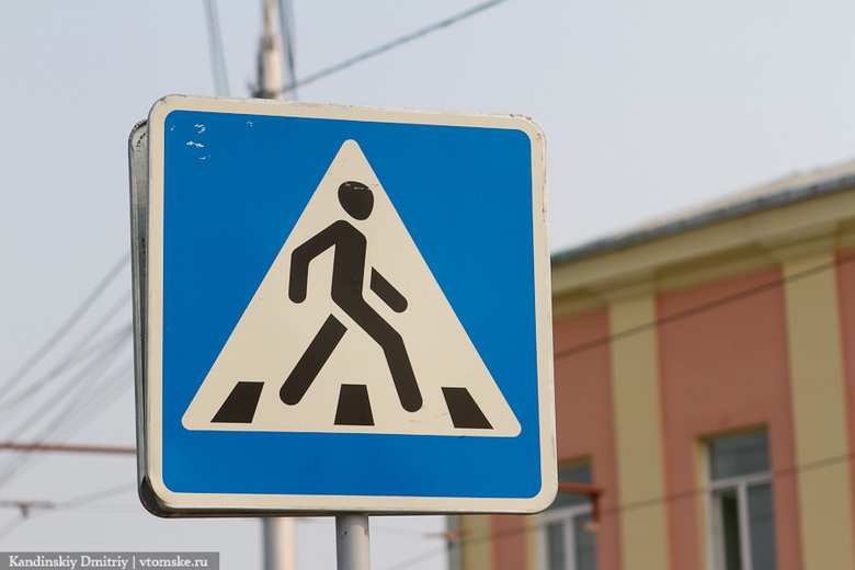 Пешеходный переход возле транспортного кольца на Южной демонтируют до конца недели