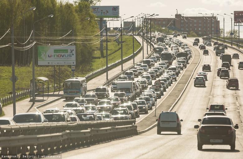 Минздрав отложил ввод новых правил получения медсправок для водителей