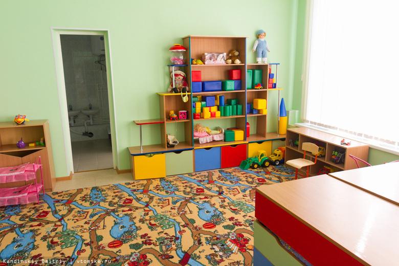 Уголовное дело по фактам мошенничества в сети детсадов «Ладушки» возбуждено в Томске