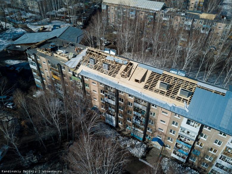 Удорожание стройматериалов может негативно сказаться на капремонте домов в Томске