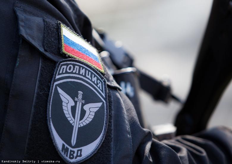 МВД опубликовало видео задержания новосибирцев, ограбивших ветерана ВОВ в Томске