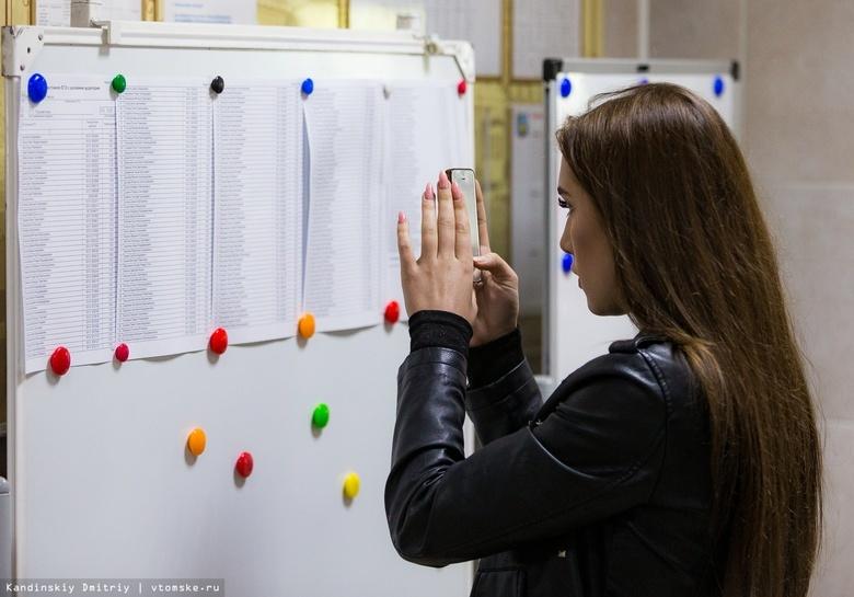 Результаты выпускников Томской области по ЕГЭ превысили средние по России