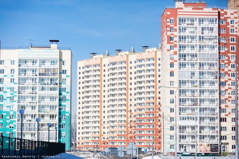 Более 100 тыс «квадратов» жилья ввели в Томской области с начала 2018г