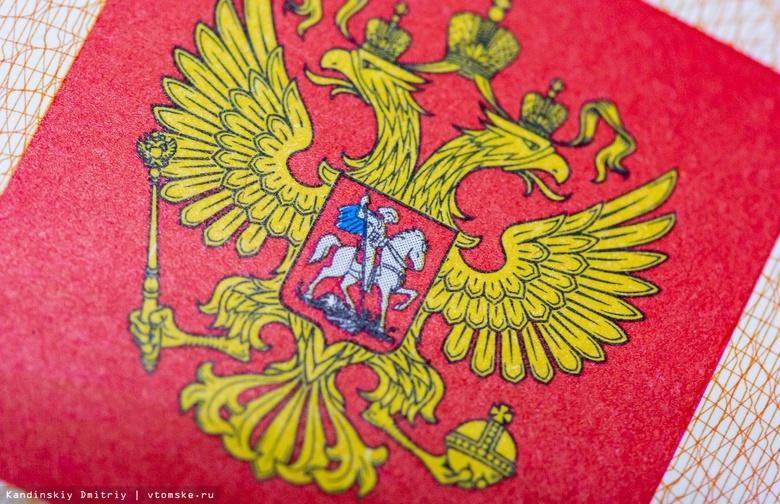 В МВД рассказали о планах изменить паспорта россиян