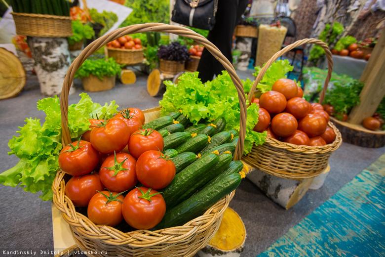 Новая ярмарка по продаже сельхозпродукции появится в Томске