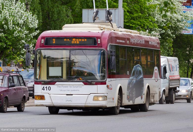 Томичи смогут уехать домой на троллейбусах после акции «Свеча памяти»